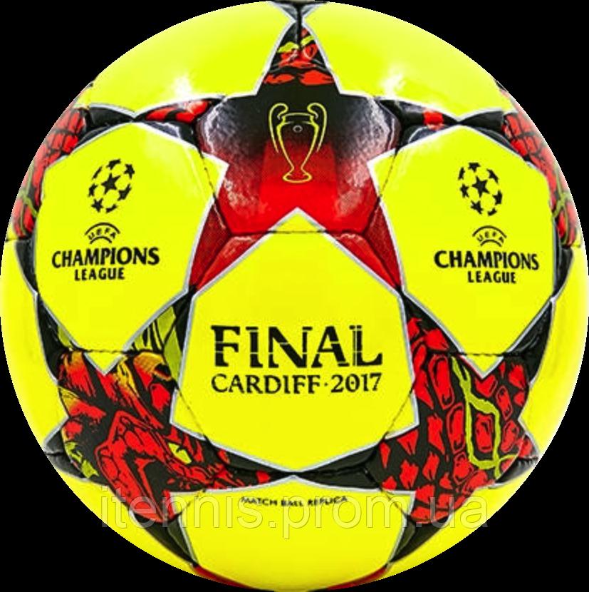 Футбольный мяч Final Cardiff 2017 Жел./Крас.