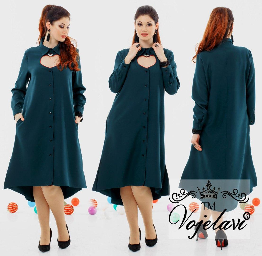 406b0cbee29 Нарядное платье-рубашка больших размеров 48+ с декоративным вырезом в виде  сердца   4