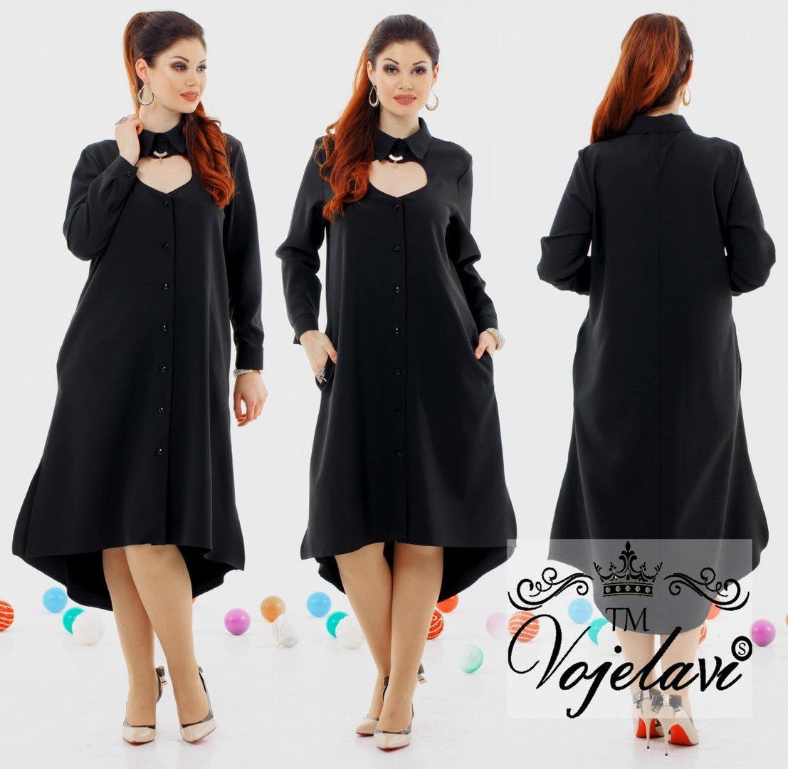 bcc9d2fedfe Нарядное платье-рубашка больших размеров 48+ с декоративным вырезом в виде  сердца   4 цвета арт 3267-92