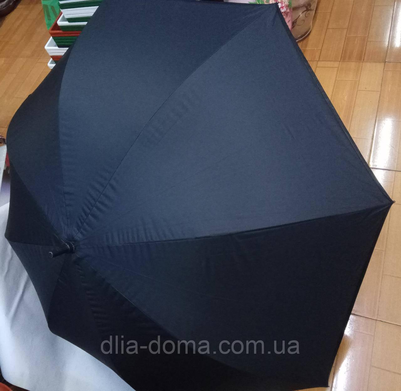 Чоловічий парасольку РОДИНА