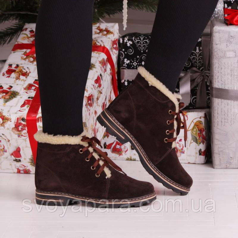 Женские зимние коричневые из натуральной замши ботинки с подкладкой из натуральной шерсти с 36 по 45 размер