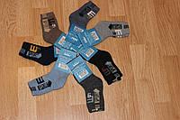 Детские носки ангорка. Размер 17-22