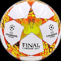 Футбольный мяч Final Cardiff 2017 Бел./Жел./Оранж.