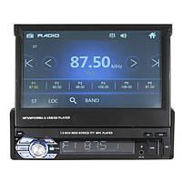 7-дюймовый стерео аудио mp3 mp4 mp5 DVD-плеер Bluetooth AUX FM-радио выдвижная