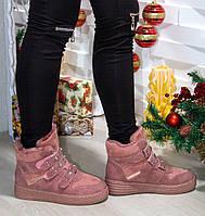 Зимние сникерсы ботинки женские зимние, розовые
