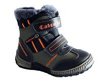 Зимние кожаные ботинки мальчикам на цигейке, р. 26 - 31