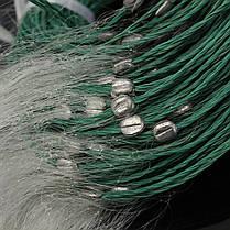 30м х 1.2м прозрачный белый рыбалка рыба ловушка мононити жаберных нетто Nylon шелковые сетки, фото 2