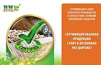 Сопровождение при сертификации пеллетного производства