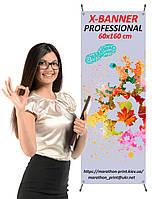 X-Banner Professional 60х160 см