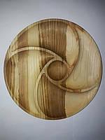 Деревянная тарелка для подачи блюд диаметр 38 см