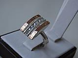Серебряное кольцо с золотой пластинкой, фото 3