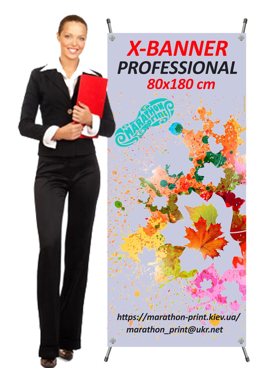 X-Banner Professional 80х180 см