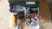 Таль электрическая 220 вольт,  500/ 1000 кг