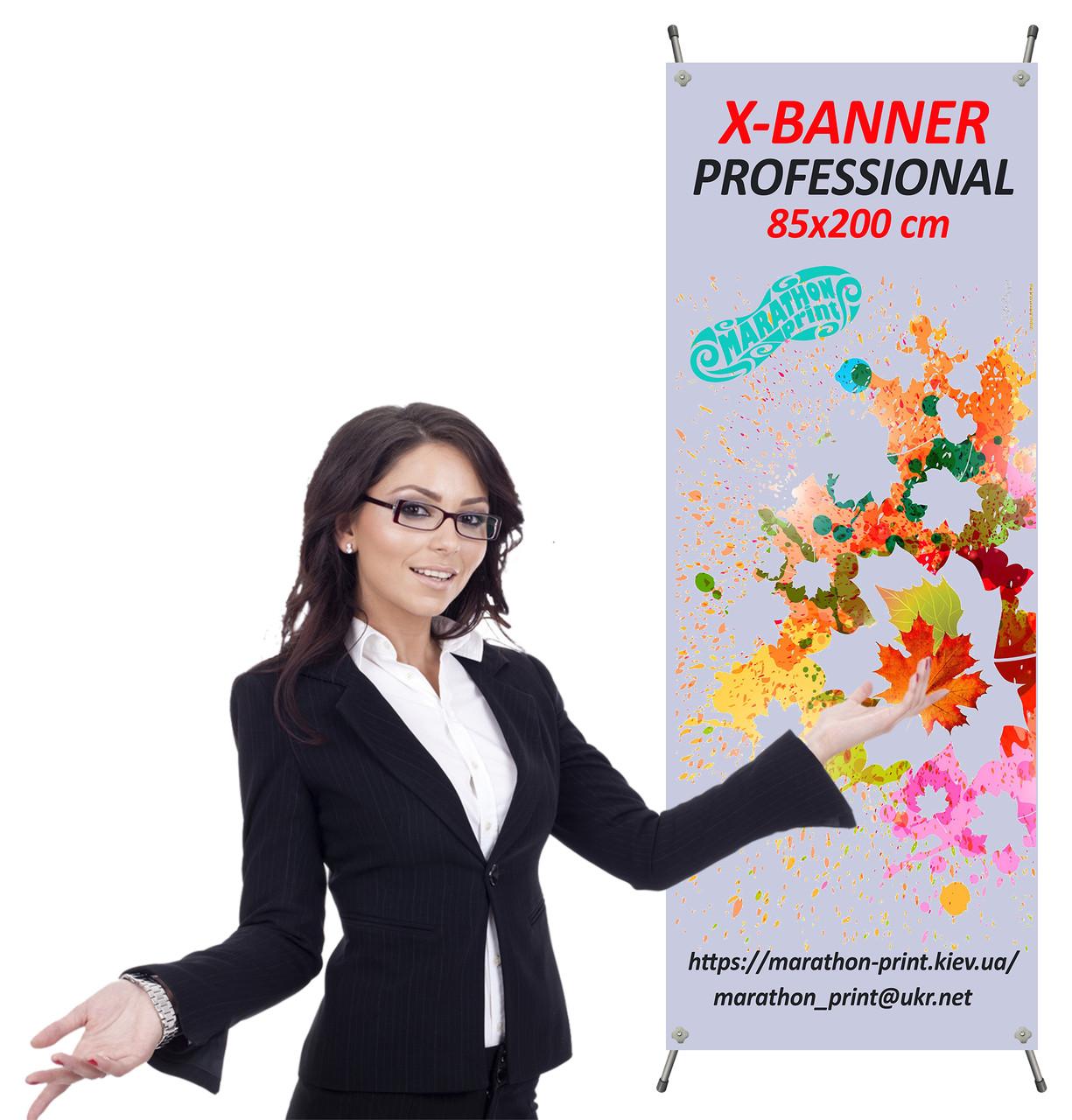 X-Banner Professional 85х200 см