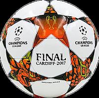 Мяч футбольный Final Cardiff 2017 Бел./Чер./Оранж.