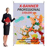 X-Banner Professional 150х200 см