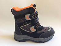 03d880c18444 Детская дутая обувь Super Gaer Размеры 22-27, цена 335 грн., купить ...