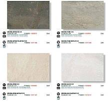 Керамічна плитка Porcelanosa Factory/Natal/Arizona/Tibet 43,5x65,9