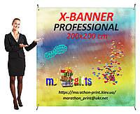 X-Banner Professional 200х200 см