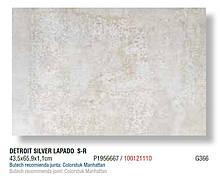 Керамічна плитка Porcelanosa Detroit 43,5x65,9
