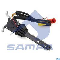 Перемикач підрульовий (в-во SAMPA)