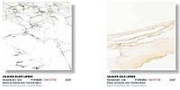 Керамическая плитка Porcelanosa Recife/Calacata/Onice/Carrara 59,6 х 59,6