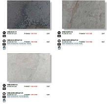 Керамічна плитка Porcelanosa China 43,5x65,9