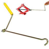 Кривошипно ножницеобразный ручка инструмент для ремонта автомобиля рукоятка домкрата ключ