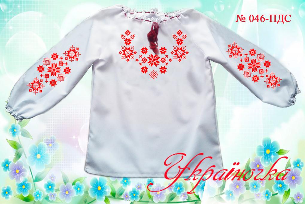 "Рубашка для девочки ""Реглан"" (Пошита заготовка) №046"