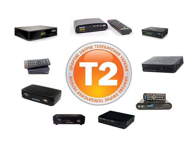 Как выбрать тюнер Т2 для просмотра в 2018 году цифрового телевидения DVB-T2 ?