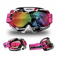 Мотоцикл windprooof пылезащитных интегральными мотокросс шлем очки для nenki-1016