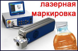 Лазерные маркираторы
