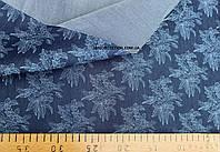 Джинсовая ткань рубашечная (светлый синий , тем.синий)