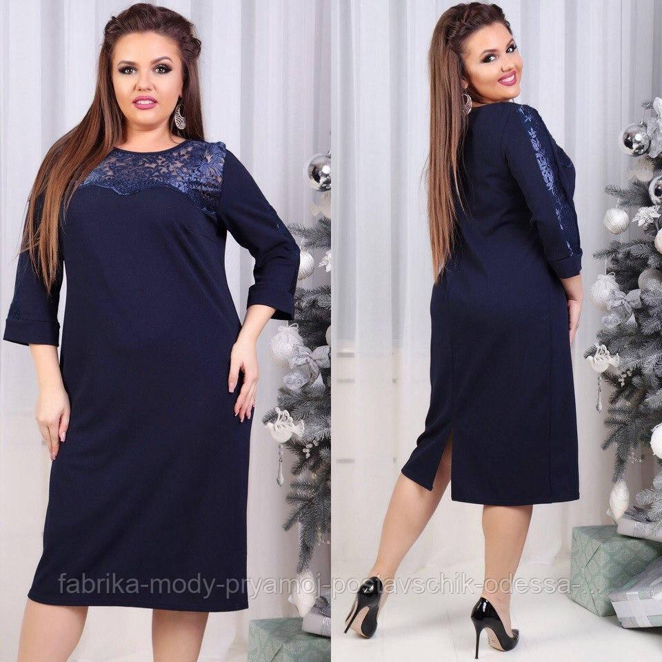 Платье Любава 8041