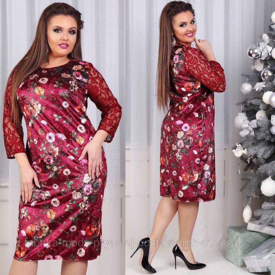 Платье Любава 8038