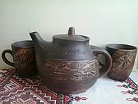 Набор чайный ангоб.