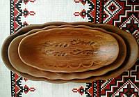 Набор для подачи блюд Ромашковый Элегант