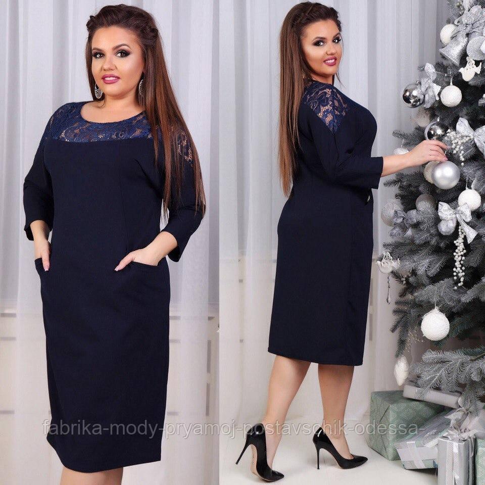 Платье Любава 8039