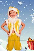Детский новогодний костюм Гномик желтый