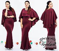 """Длинное платье """"рыбка"""" больших размеров 48+ с накидкой (пришита) / 3 цвета арт 3280-92"""