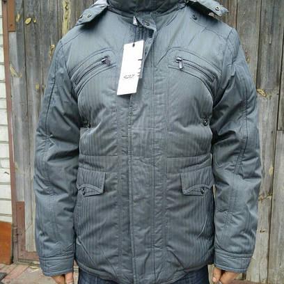 Зимняя мужская куртка SAZ . Распродажа!!! 46, 48