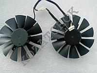 Вентилятор №12 (кулер) для видеокарты ASUS STRIX GTX 750Ti GTX 960 950 R9 370 RX 460 560 T128010SH FD7010H12D