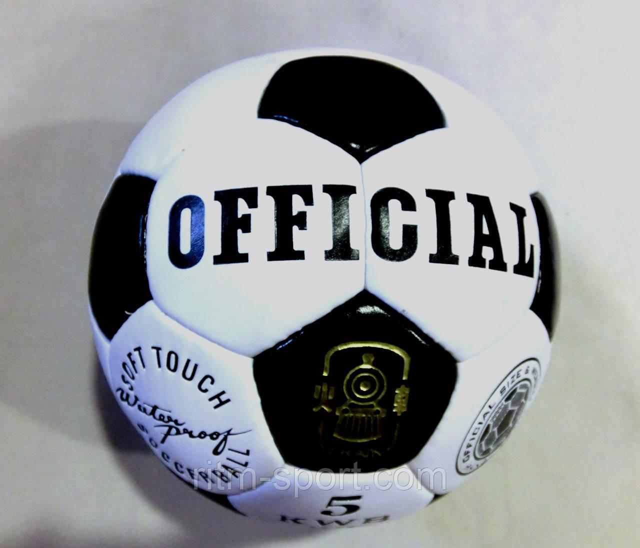 М'яч футбольний Official №5 (4 шару, ручна зшивання)