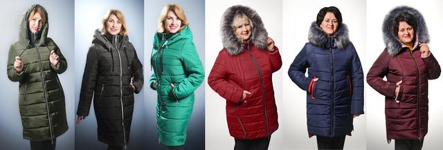 Куртки, пуховики женские
