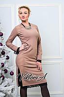 "Платье ""Шарм"" (3)"