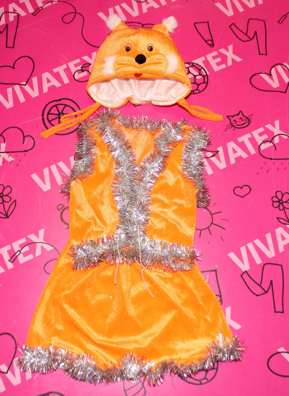 Детский карнавальный костюм Белка велюр