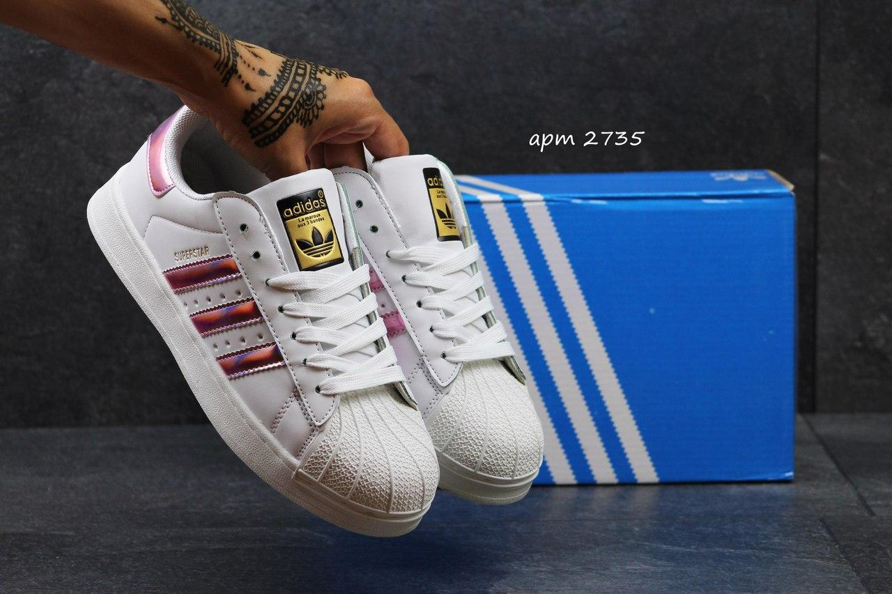 Кроссовки Adidas Superstar белые с розовым
