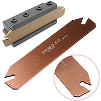 SPB32-3 32мм часть от лезвия ножа для обработки канавок ZQMX3N11-1E вставить smbb 1632/2032/2532 держатель