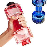 550ml гантелей формы спорта бутылка путешествия воды питья бутылки фитнес тренировки гимнастики чашки воды