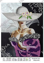 Схема для частичной вышивки Загадочная дама